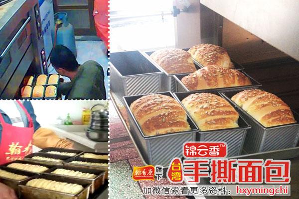 精细配料-台湾手撕面包加盟店