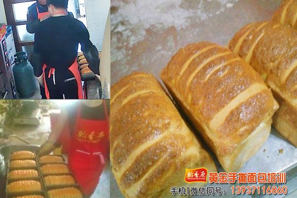 贴心的技术培训探讨黄金手撕面包加盟有-特色地方