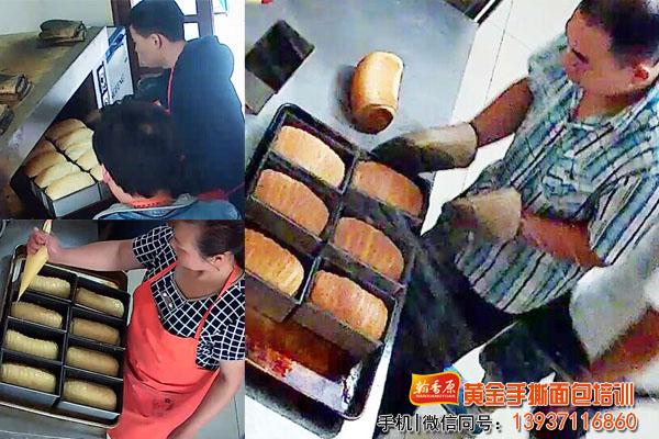 可进行微调多少钱可以开一家黄金手撕面包加盟店-技术很棒